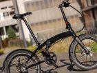 Choisir un vélo pliant électrique
